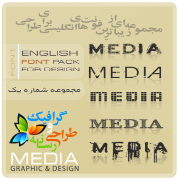 Media.Mihanblog.Com